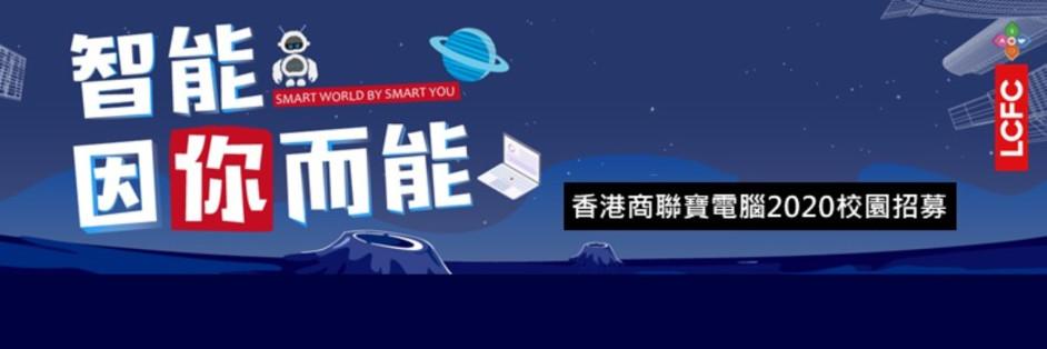 香港商聯寶電腦有限公司台灣分公司