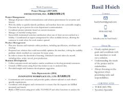 Basil Hsieh_resume