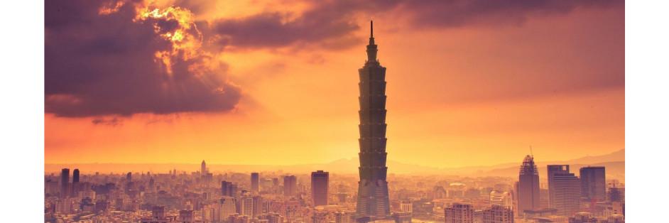 The Taiwan Times 台灣國際報