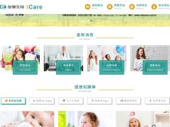 友華生技iCare 紅利兌換中心