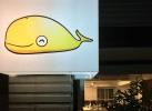 Banana Whale Studios 香蕉會兒設計有限公司 work environment photo