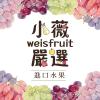 台灣萊翁司國際貿易股份有限公司 logo