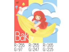 騎香蕉的少女