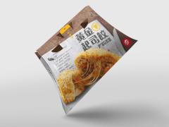 包裝設計 - 美式餐廳起司餃
