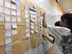 使用者中心互動介面設計課程專題