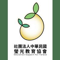 社團法人中華民國瑩光教育協會 logo