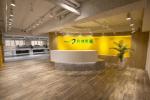 科林儀器股份有限公司 work environment photo