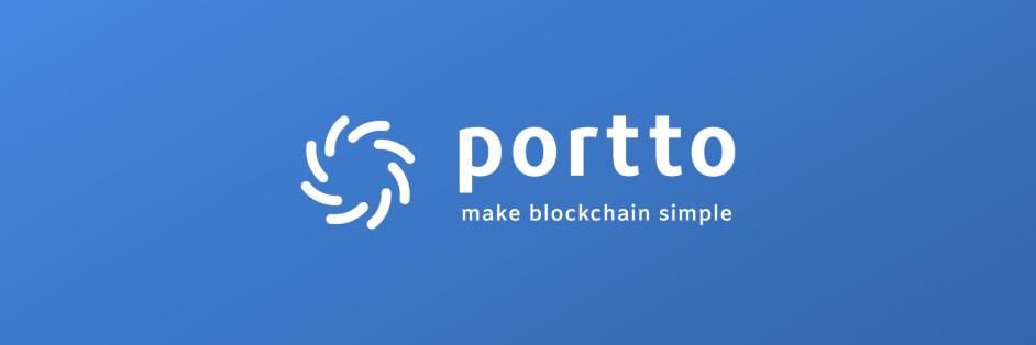 portto | 門戶科技