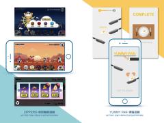 手機遊戲介面設計