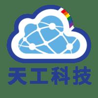 天工科技有限公司 logo