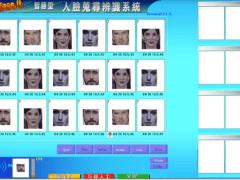 notifaceiii IP camera人臉辨識系統 - 人臉辨識系統整合