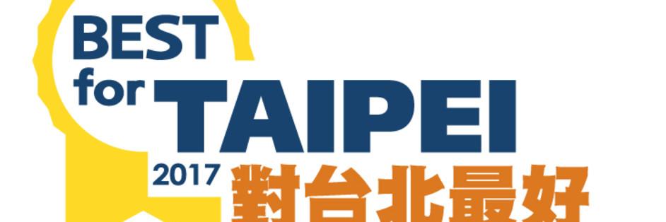 亞太B型企業協會