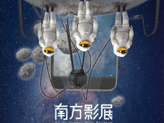 2019 th South Taiwan Film Festival competition