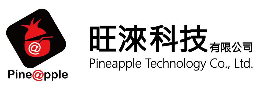 旺淶科技有限公司