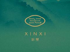 新璽 Xinxi BRAND IDENTITY