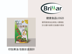 健康食品LOGO、彩盒設計