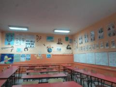 Моја учионица