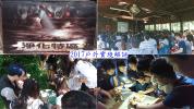 盈德網絡服務有限公司 work environment photo