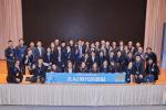 台灣人工智慧學校(財團法人人工智慧科技基金會) work environment photo