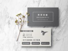 民眾技藝-名片