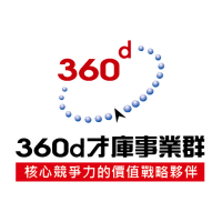 才庫人力資源顧問股份有限公司-總公司 logo
