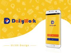DailyWork-UI/UX Design