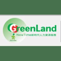 綠活人資顧問有限公司 logo