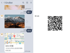 SideProject  Line chatbot