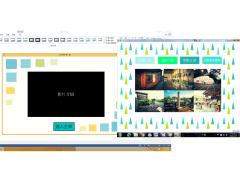 視窗程式設計課堂作品