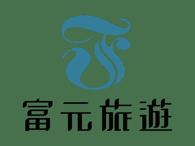 富元旅行社 Logo