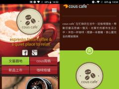 跨裝置app作品