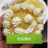 巽彩有限公司 logo