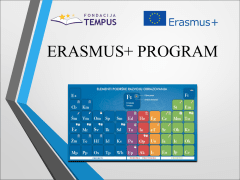Еразмус+ програм