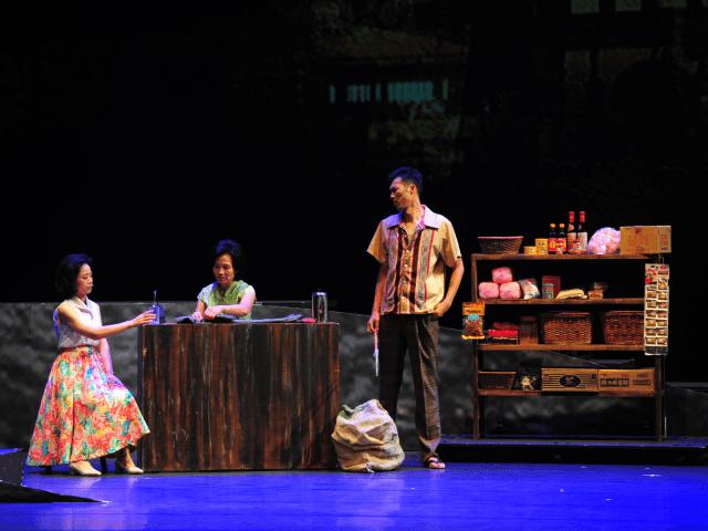 福州語文學音樂劇《寶姨》
