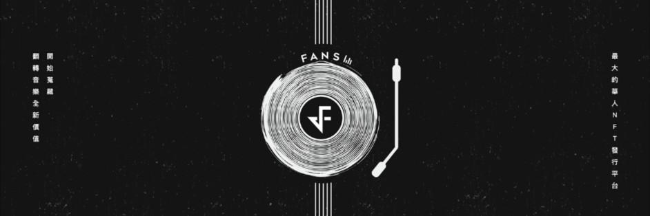 Fansi Me Inc.