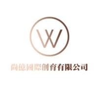 尚億國際創育有限公司 logo