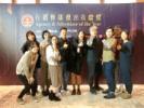 春樹科技股份有限公司 work environment photo