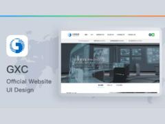 GXC 中華電信國際分公司 RWD Web Design