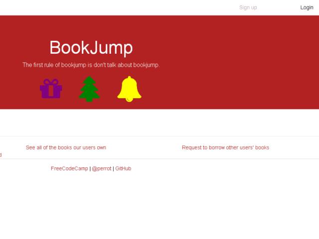 管理圖書交換系統 App