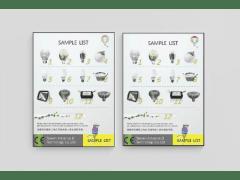 【平面設計】台北國際led燈展燈箱海報