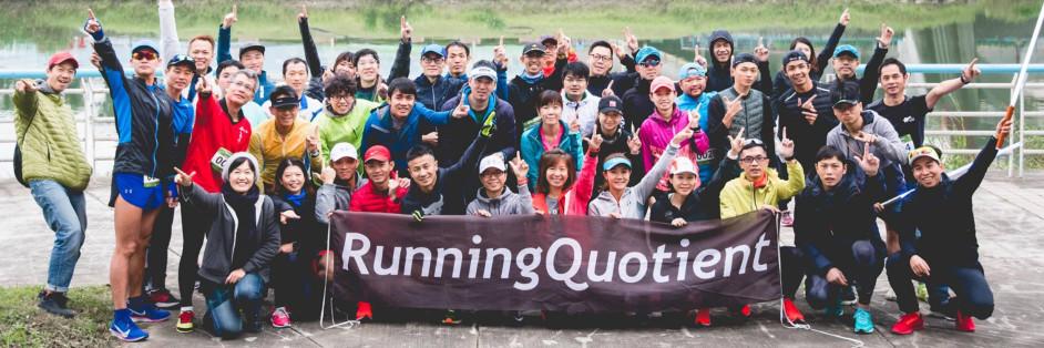 RunningQuotient_永動科技股份有限公司