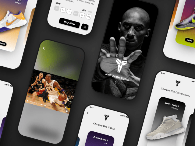 【UI Design】Nike Zoom Kobes