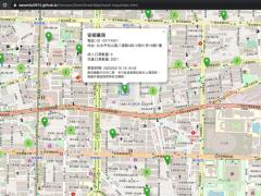 [OpenStreetMap] 口罩地圖實作