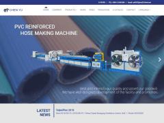 [網頁設計][前端工程][網站企劃] 振宇塑膠機械有限公司