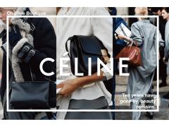 圖片編輯-Farewell, CÉLINE