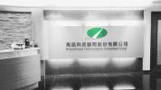 馬路科技顧問股份有限公司 work environment photo