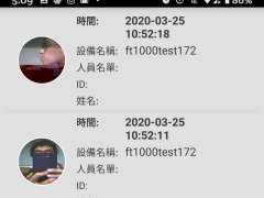 faceid 2 android app專案  - 人臉辨識系統整合
