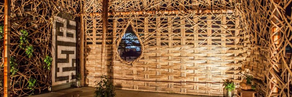 竹圍工作室