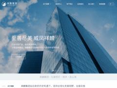 美麟地產集團|企業形象官網