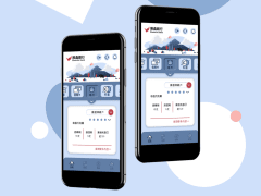 UI/UX Design | 展鑫銀行App